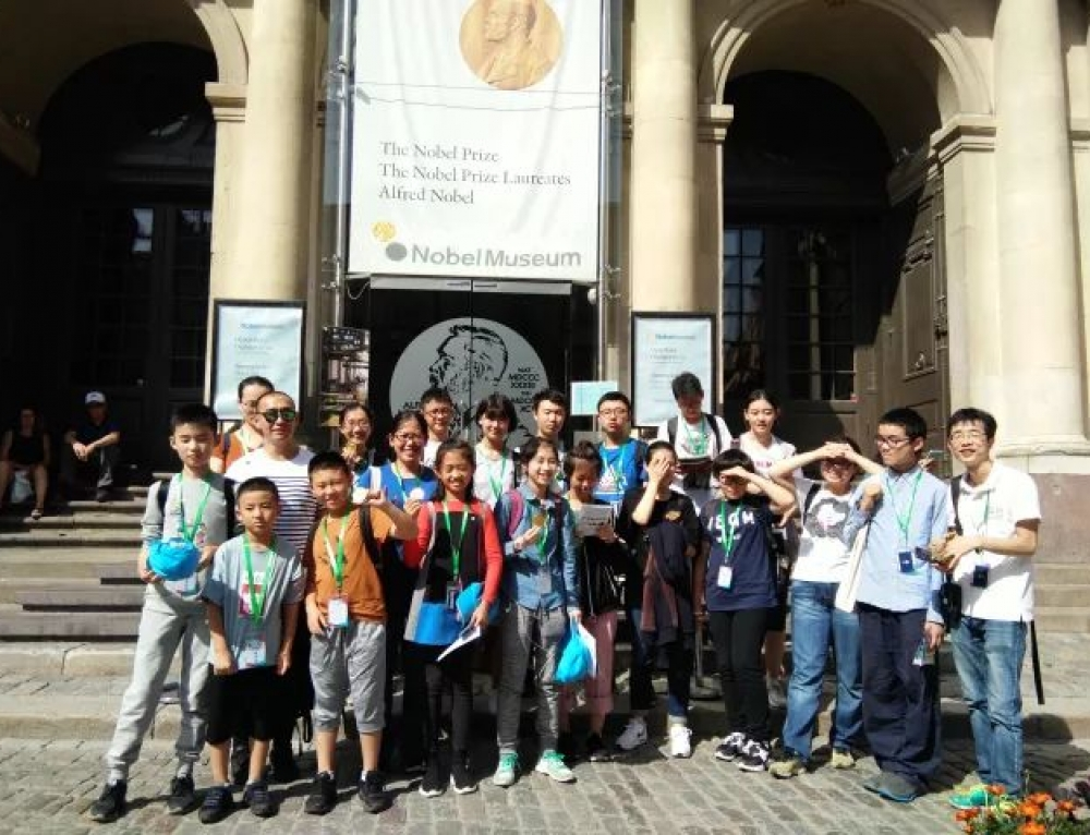 2019北欧研学营丨可持续发展与智慧城市——IVL国际青少年环保教育行动
